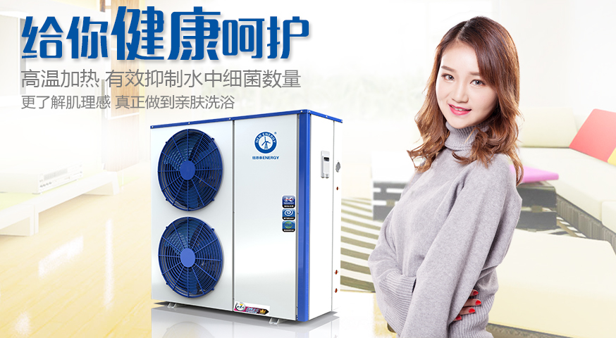 http://www.ne01.com/Userfiles/chanpin/zhilingshuangqing/6.jpg