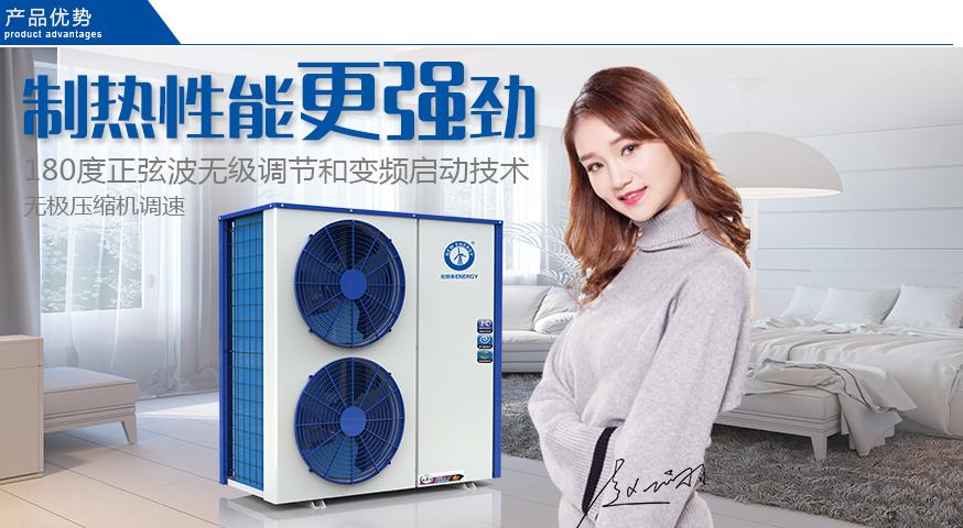 http://www.ne01.com/Userfiles/chanpin/zhilingshuangqing/4.jpg
