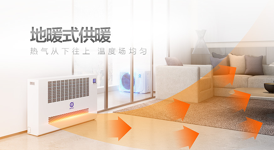 http://www.ne01.com/Userfiles/chanpin/fujia/p6.jpg